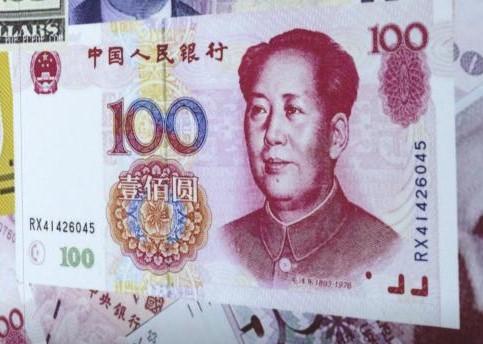 Čínská daň, snížení poplatků přibližně 2,4 bilionu juanů