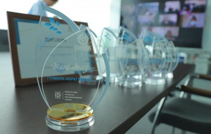 Kdo obdržel titul nejlepšího inženýra plynárenského průmyslu v Kazachstánu