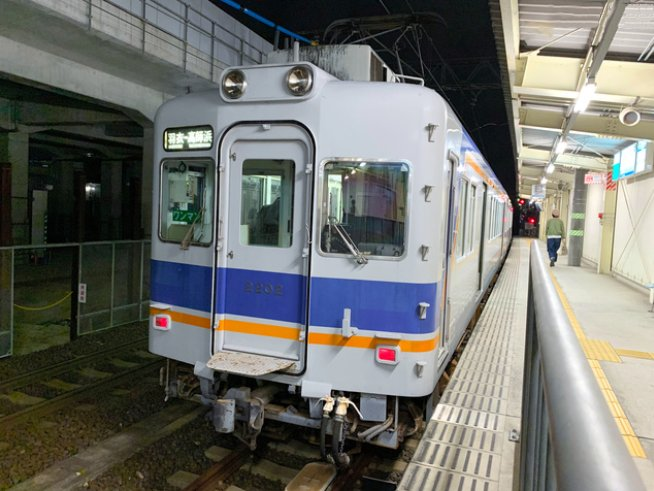 Linka Takashinohamaelektrická železnice Nankai